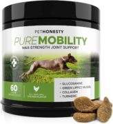 PureMobility Glucosamine for Dogs